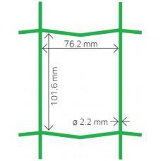 GAAS, GARDENPLAST LIGHT - 1.22M X 25M